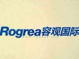北京容观国际建筑设计事务所有限公司
