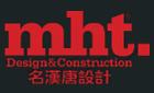 深圳市名汉唐设计有限公司